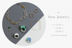 NJ3331_2017_banner_NJHP_FIX_1474x978-1